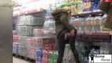 Sarışın Ukraynalı Hatun Süpermarkette Taytını Yırtıp Siktiriyor
